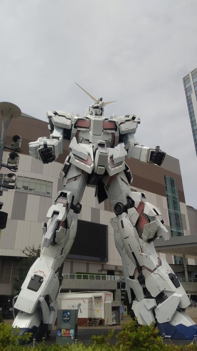 f:id:yururi-furu:20210917041508j:plain