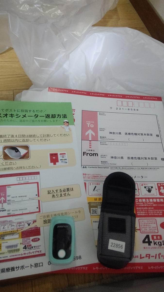 f:id:yururi-furu:20210918053209j:plain