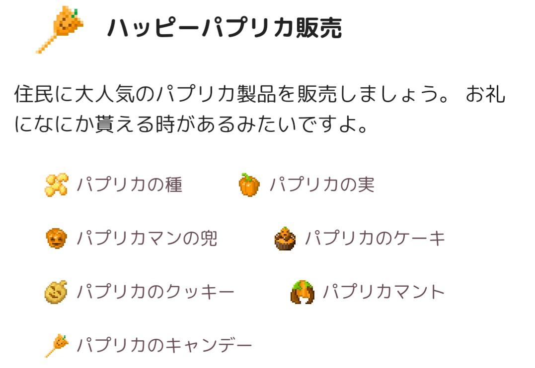 f:id:yururi-so2:20191016183920j:plain