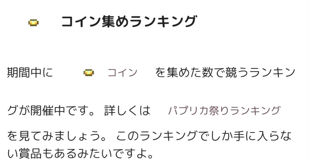f:id:yururi-so2:20191017090804j:plain