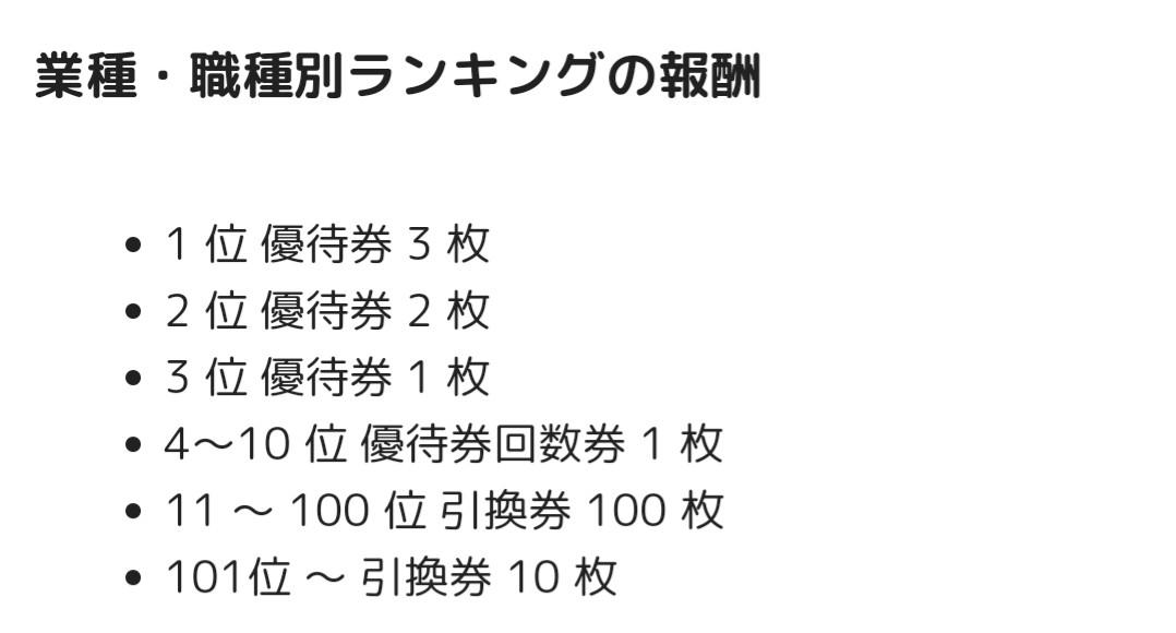 f:id:yururi-so2:20191017092706j:plain