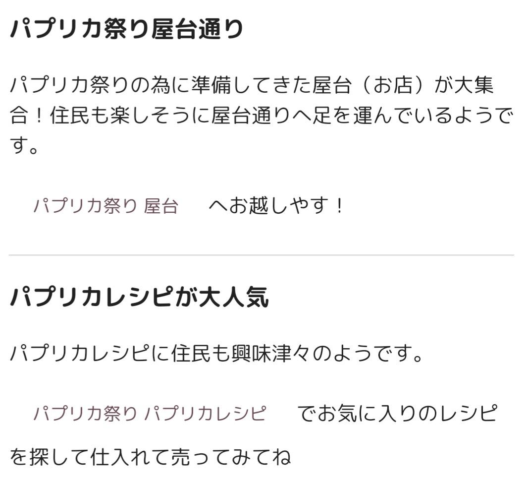 f:id:yururi-so2:20191018221554j:plain