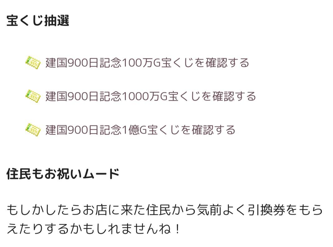 f:id:yururi-so2:20191024005341j:plain