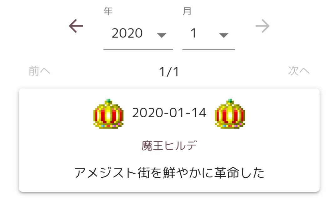 f:id:yururi-so2:20200114215416j:plain