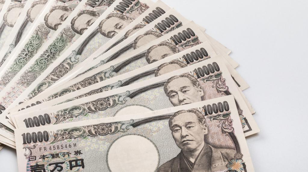 一万円札が10枚