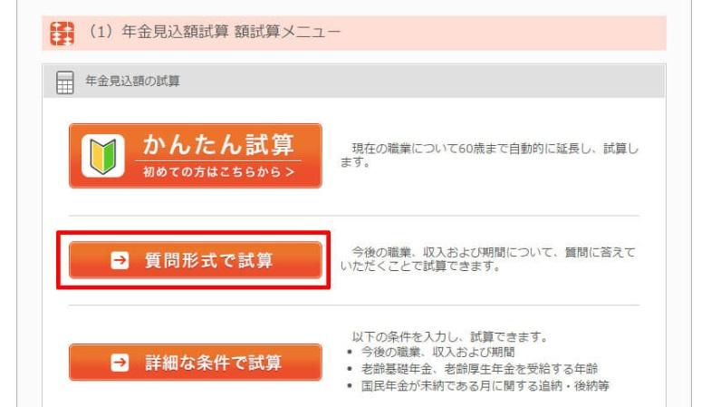f:id:yururi0506:20181111125753j:plain