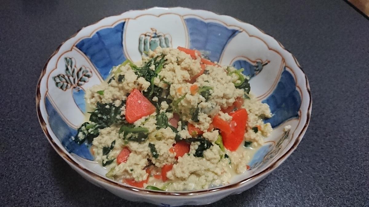 粉豆腐の炒り豆腐