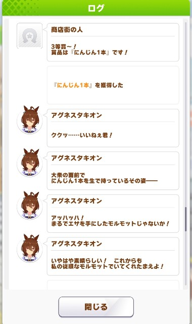 f:id:yururi_ka:20210328162749j:image