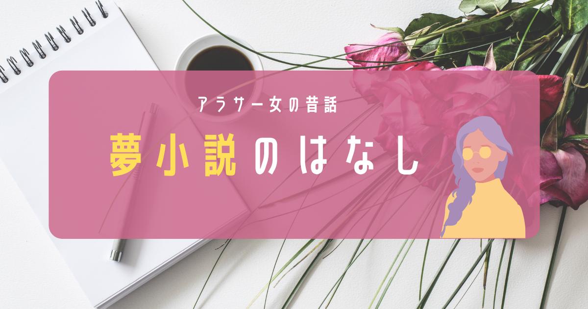 f:id:yururi_ka:20210416173109p:plain