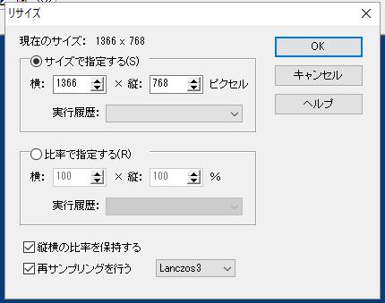f:id:yururimaaruku:20160325231958p:plain