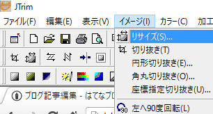 f:id:yururimaaruku:20160326081630p:plain