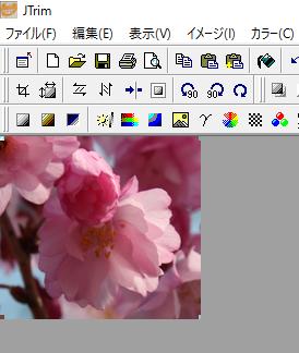 f:id:yururimaaruku:20160326082722p:plain
