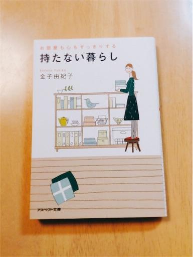 f:id:yururimaaruku:20160329055818j:image