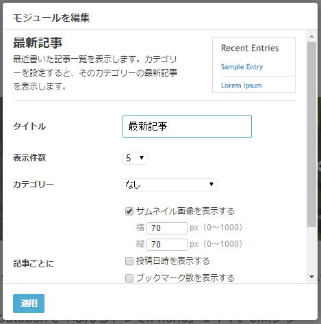 f:id:yururimaaruku:20160402100530p:plain