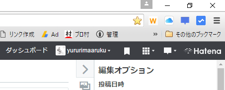 f:id:yururimaaruku:20160402124506p:plain