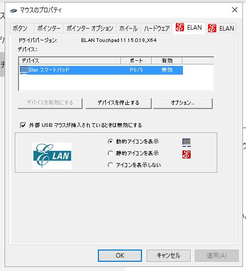f:id:yururimaaruku:20160402233534p:plain