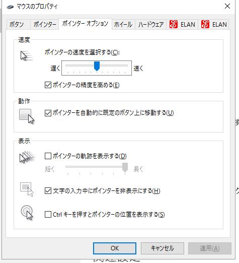 f:id:yururimaaruku:20160403002718p:plain