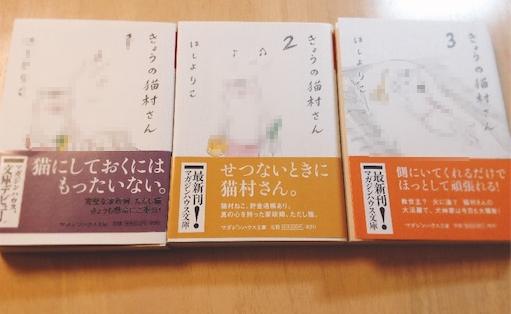 f:id:yururimaaruku:20160404205834p:plain