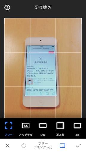 f:id:yururimaaruku:20160409085342p:image