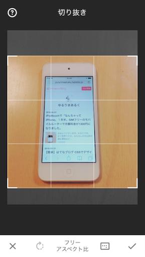 f:id:yururimaaruku:20160409085405p:image