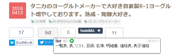 f:id:yururimaaruku:20160414204241p:plain