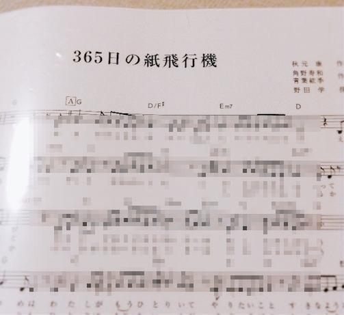 f:id:yururimaaruku:20160422214621p:plain