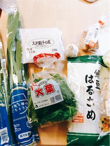 f:id:yururimaaruku:20160426204016j:image
