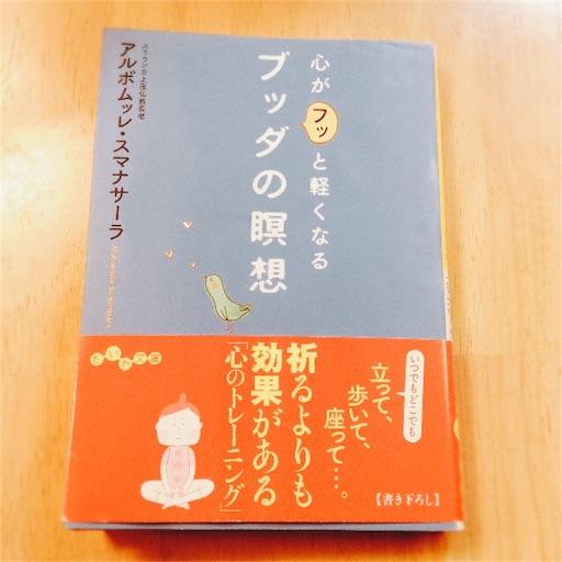 f:id:yururimaaruku:20160427220633j:image