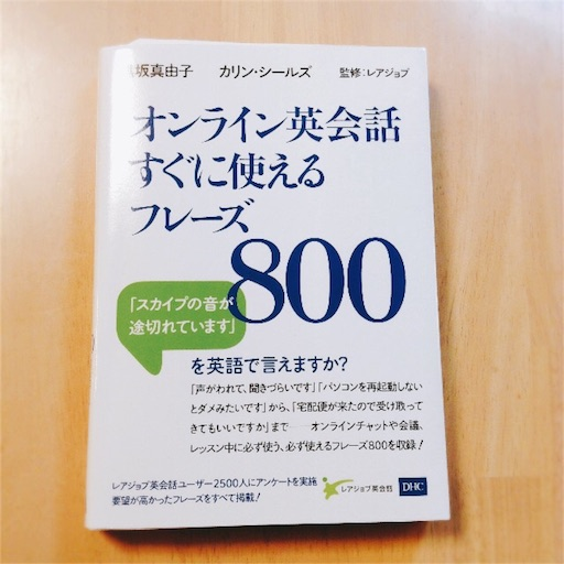 f:id:yururimaaruku:20160428231918j:image