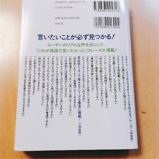 f:id:yururimaaruku:20160428233833j:image
