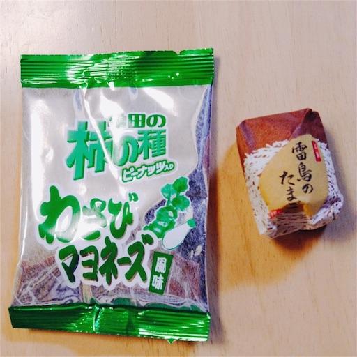 f:id:yururimaaruku:20160506222143j:image