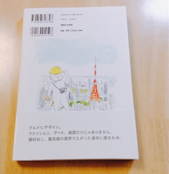 f:id:yururimaaruku:20160506231005p:plain
