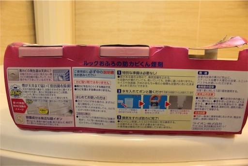 f:id:yururimaaruku:20160508145653j:image