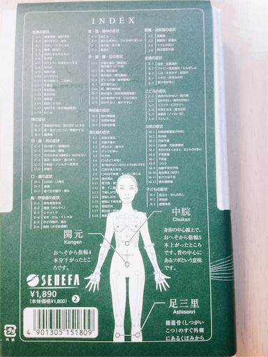 f:id:yururimaaruku:20160513212403j:image
