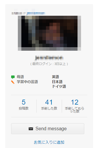 f:id:yururimaaruku:20160519202253p:plain