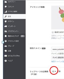 f:id:yururimaaruku:20160524112000p:plain