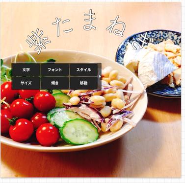 f:id:yururimaaruku:20160527235921p:plain