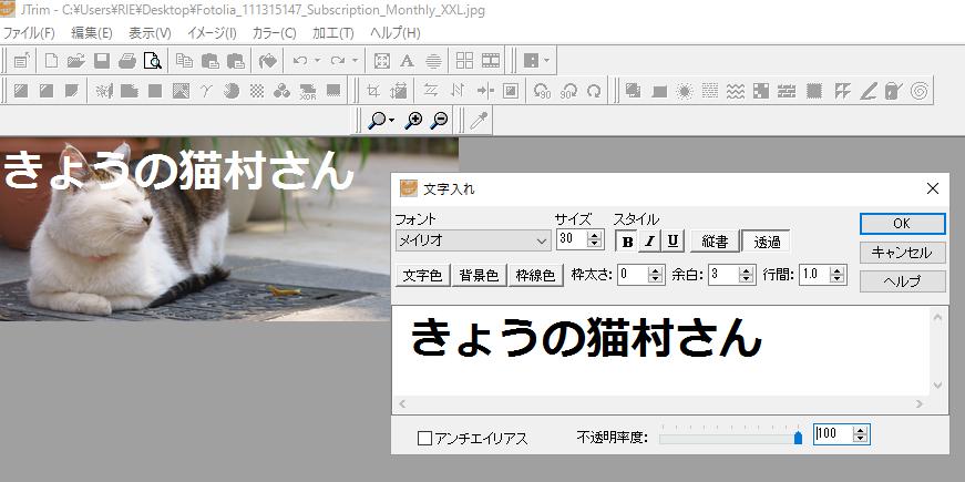 f:id:yururimaaruku:20160530201905p:plain