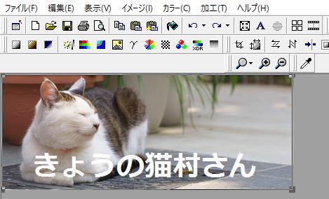 f:id:yururimaaruku:20160530203001p:plain