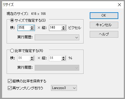 f:id:yururimaaruku:20160530203157p:plain