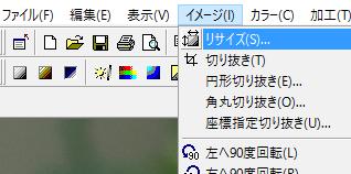 f:id:yururimaaruku:20160530205237p:plain