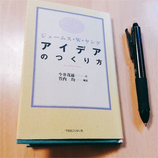 f:id:yururimaaruku:20160602232018j:image