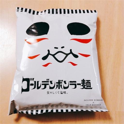 f:id:yururimaaruku:20160607205558j:image
