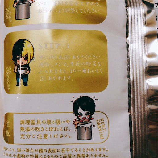 f:id:yururimaaruku:20160607205629j:image