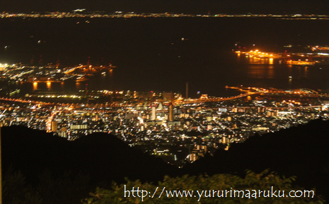 f:id:yururimaaruku:20160614223551p:plain