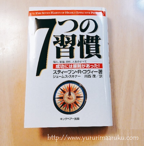f:id:yururimaaruku:20160618073052p:plain