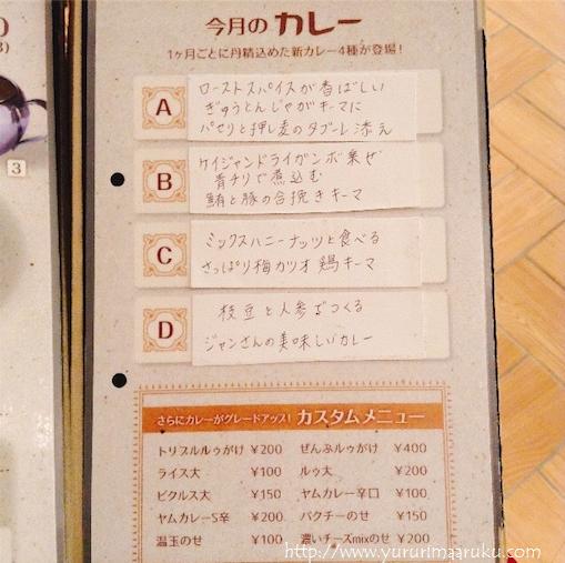 f:id:yururimaaruku:20160626000415p:plain