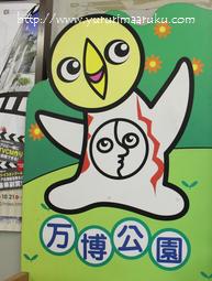 f:id:yururimaaruku:20160701220538p:plain