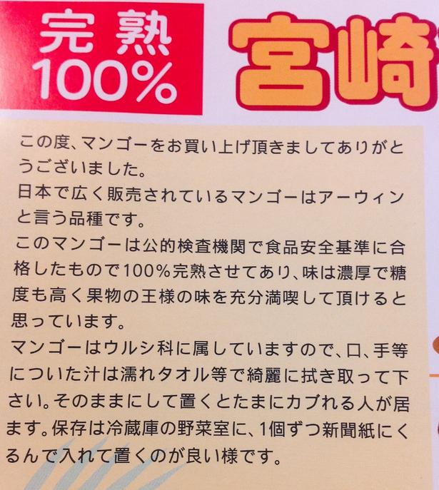 f:id:yururimaaruku:20160705214642p:plain