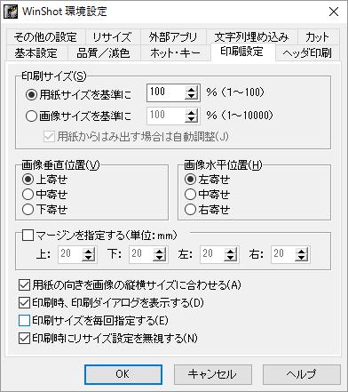 f:id:yururimaaruku:20160706211532p:plain